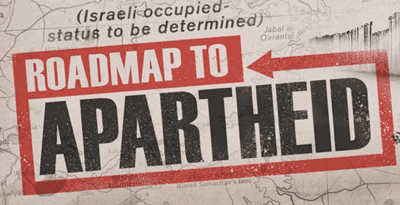 Road Map to Apartheid