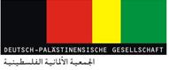 Detusch-Palästinensche Gesellschaft DPG