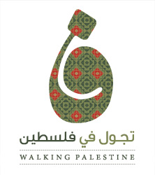Walking Palestine